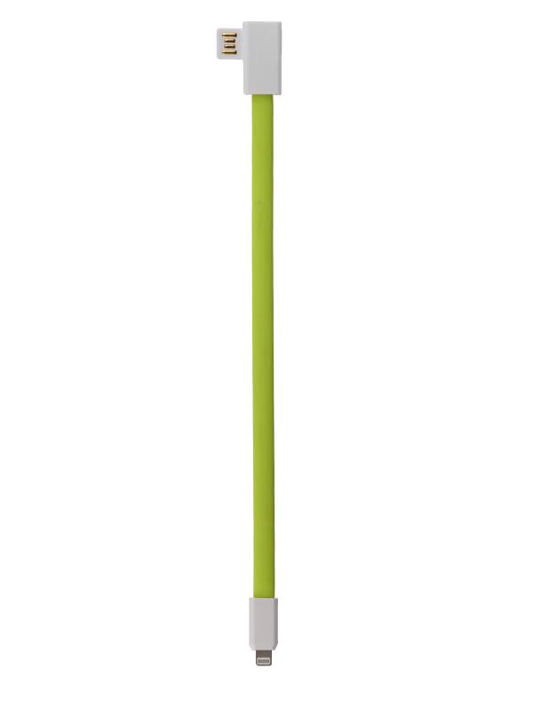 Slim-lightning-groen-20